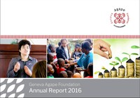 GAF Annual Report 2016 EN