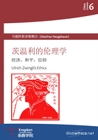 China Christian 6: Ulrich Zwingli's Ethics (Chinese)