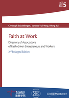 Christian 5: Enlarged version: Faith at Work.