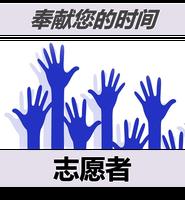 Share_cn