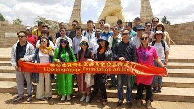 2016 Dec. Kenya trip