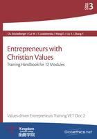 中国基督徒系列3: 基督徒企业家价值观12堂课(英语)