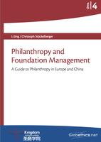 中国基督徒系列4: 慈善与基金会管理,中国和欧洲的慈善简介(英语)