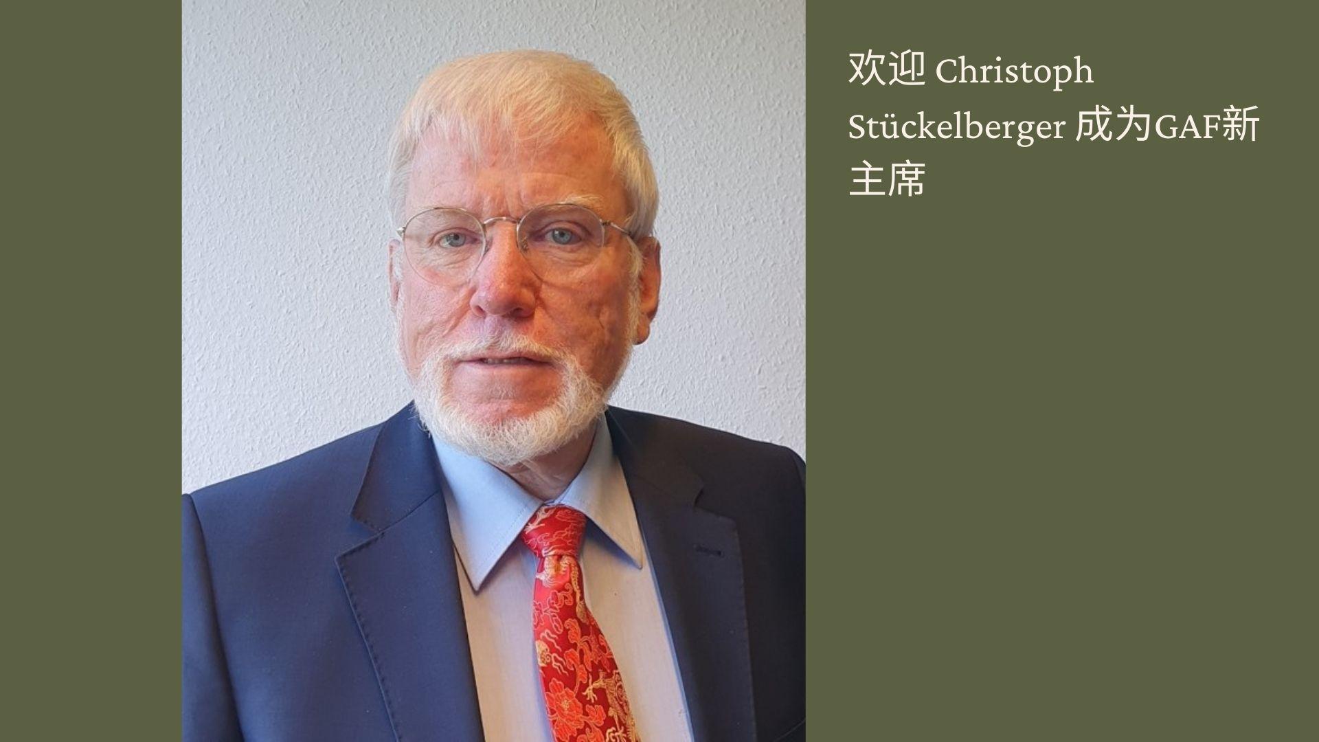Christoph slide